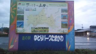 NCM_0274.JPG